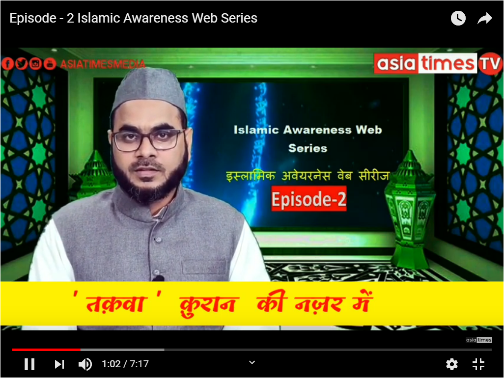 Islamic Awareness web series